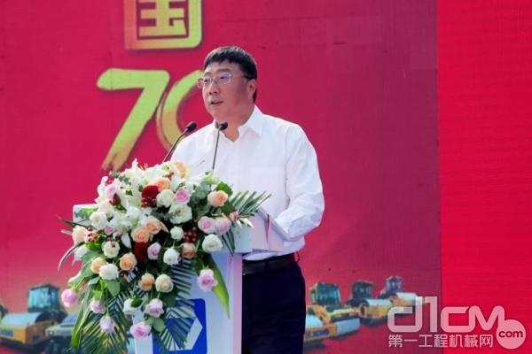 徐工机械总裁、党委副书记陆川致辞
