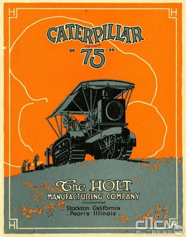1917年Holt 75型履带式拖拉机的手册封面