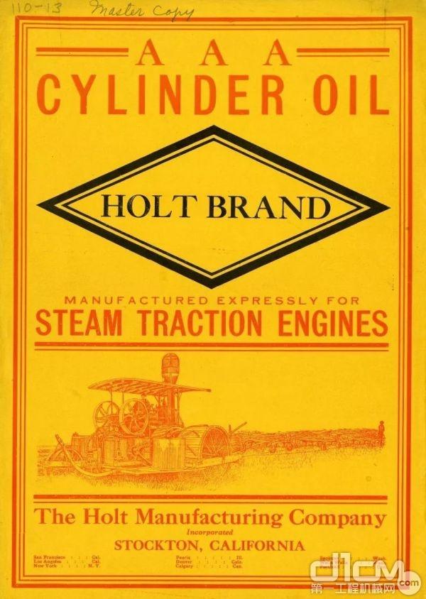 1900年这张卡特彼勒前身Holt公司蒸汽牵引发动机的广告海报