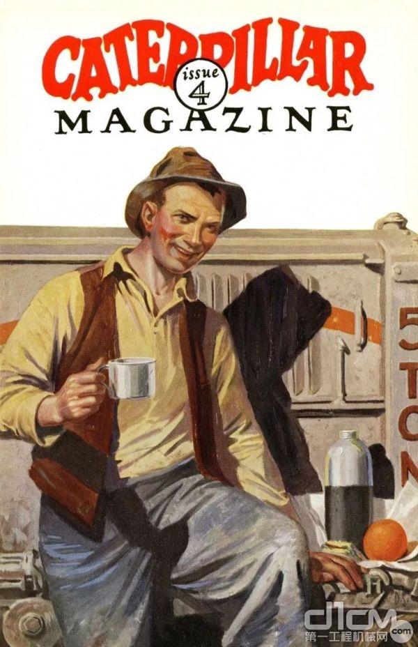 是1926年卡特彼勒杂志的封面