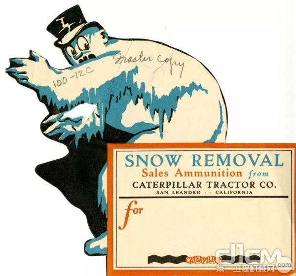 """1927年卡特彼勒带来的""""雪怪""""贴纸"""