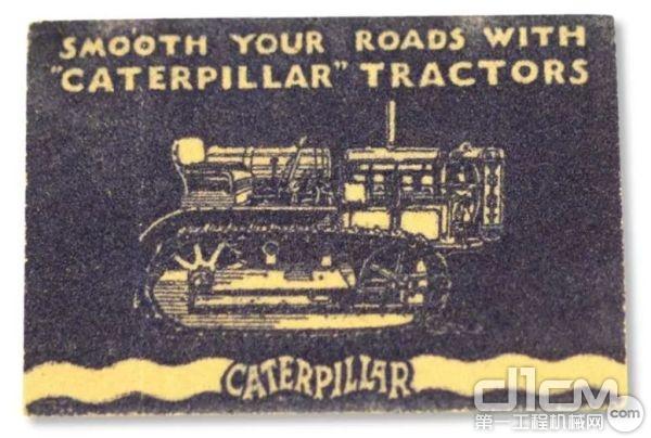 1925年的海报