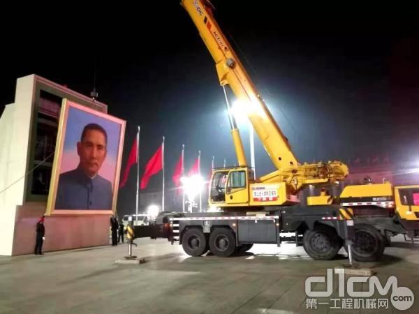 徐工汽车起重机参与天安门广场孙中山画像悬挂工作