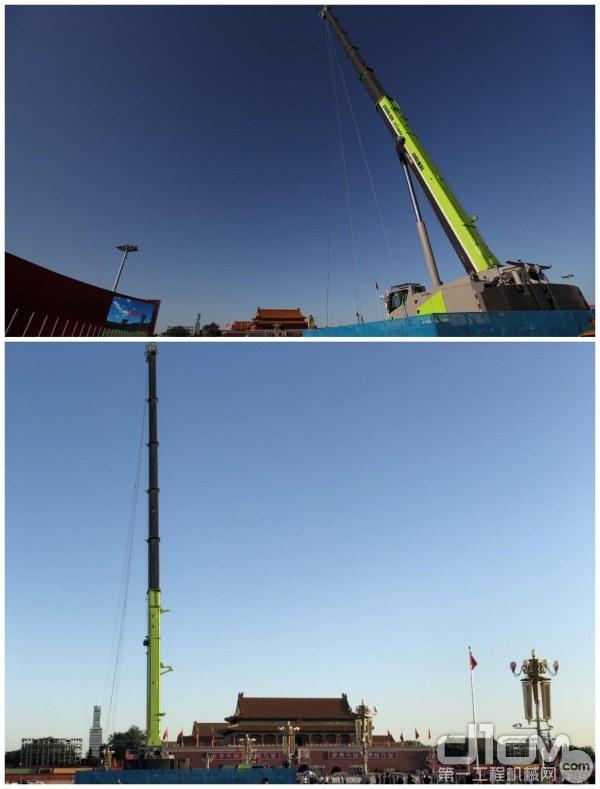 中联重科汽车起重机耸立在天安门广场架设天鹰座拍摄系统助力大庆直播