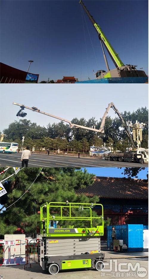 中联重科出动了汽车起重机、泵车、消防机械、高空作业平台等近20台高端装备