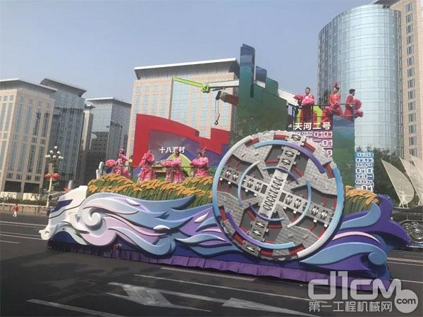 ▲群众游行活动中,由中联重科制作的湖南彩车
