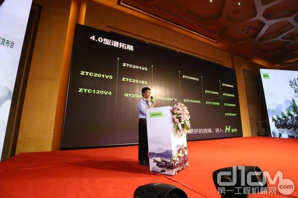 中联重科工程起重机产品经理李圆昊先生进行产品讲解