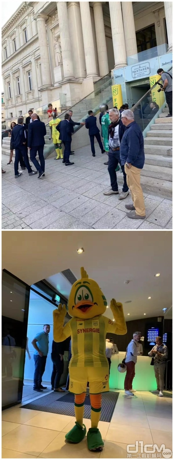 曼尼通集团官方赞助的南特俱乐部球迷见面活动