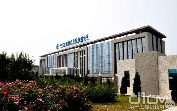 西筑企业厂区办公楼