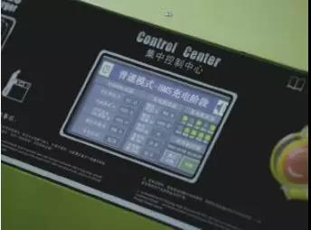 智能鋰電池充電機