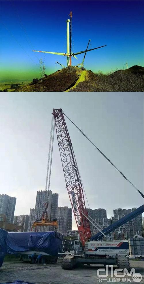 宗顺吊装采用中联重科起重机作业的其他项目