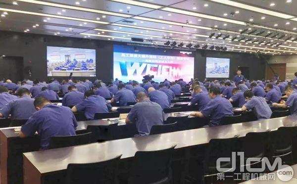 组织高级技师开展学习考试活动