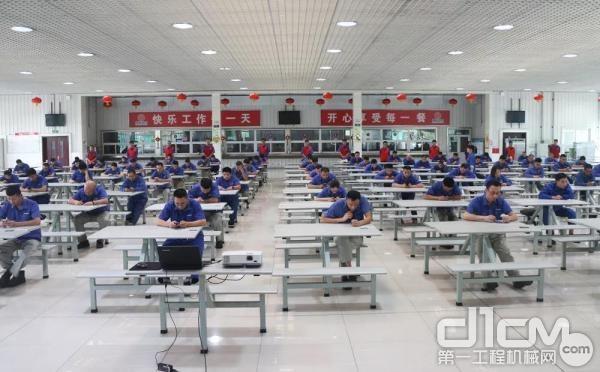 组织一线员工开展线上学习考试活动