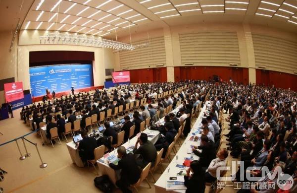 2019中国国际矿业大会开幕式会议现场