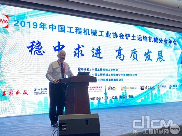 中国365bet体育工业协会铲土运输机械分会秘书长高秋政主持会议