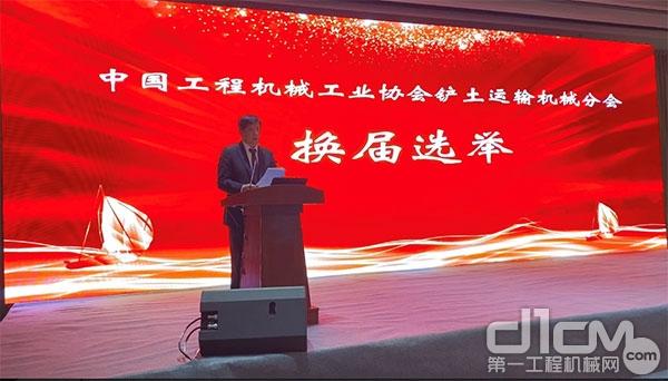 中国365bet体育工业协会铲土运输机械分会投票公布