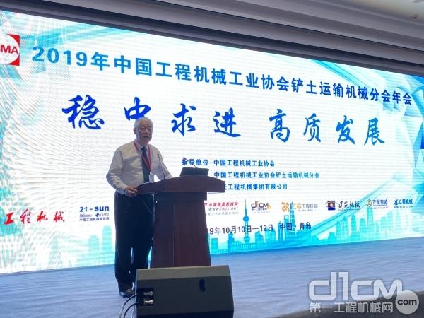 中国365bet体育工业协会铲土运输机械分会第六届理事会秘书长高秋政主持会议