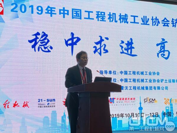 中国365bet体育工业协会铲土运输机械分会会长、天工院党委书记、董事长 尚海波先生致辞