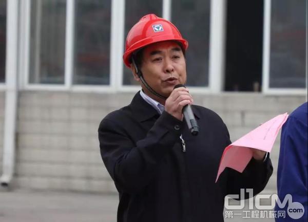 徐工研究院院长赵斌致辞