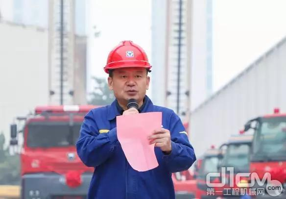 徐工消防党委书记、总经理李前进致辞讲话
