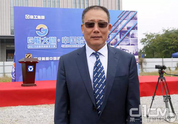 徐工集团起重机械事业部副总经理张汉徐