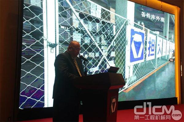 北京瑞泰达机械设备有限责任企业董事长林伟发表讲话