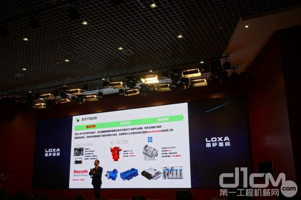 雷萨重机营销企业常务副总经理 韩绍增先容产品亮点