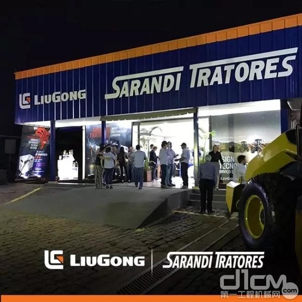 柳工巴西巴拉那州的新经销商萨兰迪·特拉托利斯公司