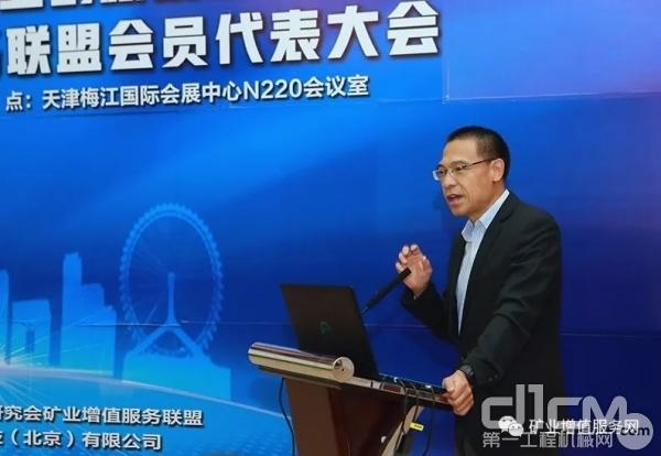 国家能源集团信息部的丁涛主任发表演讲