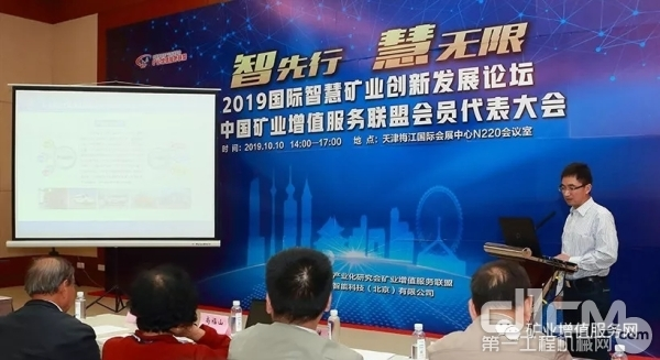 航天重型装备有限企业的虢劲松董事长以《创新协同发展高端智慧装备》为主题
