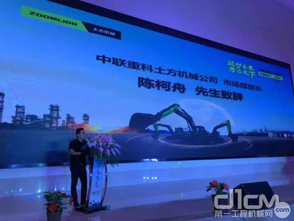 中联重科E-10挖掘机全国巡展江苏无锡站