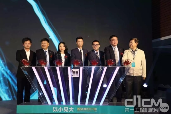 中联环境智能环卫机器人