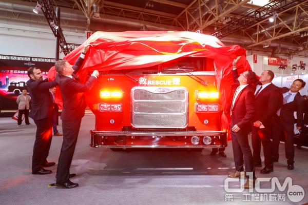 豪士科全新超高层供水消防车发布仪式