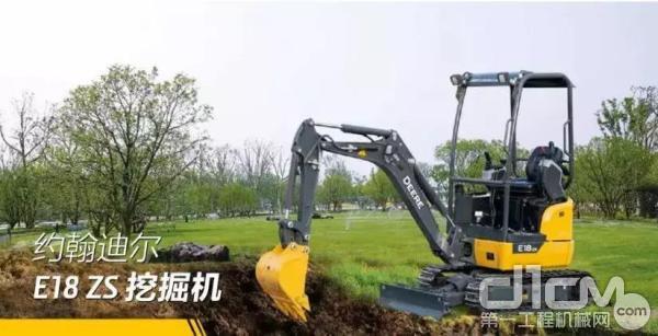 约翰迪尔E18ZS<a href=http://product.d1cm.com/wajueji/ target=_blank>挖掘机</a>
