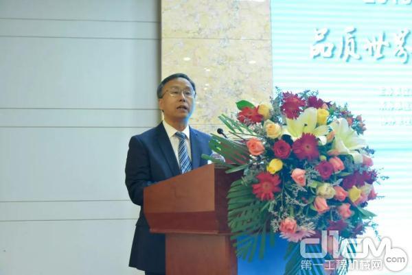 国家工程机械质检中心副总经理陈宝强先生致辞