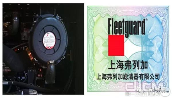 设备采用多重燃油过滤器和上海弗列加空滤器