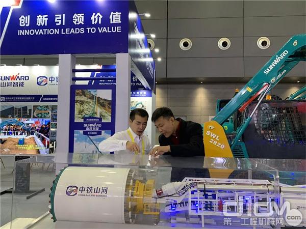 山河智能亮相轨道博览会 展全球领先工程装备成果