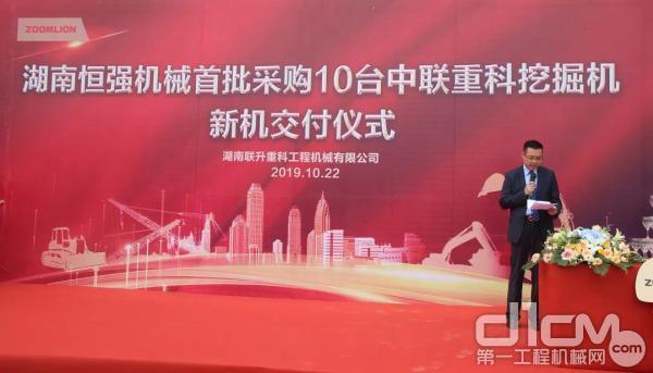 中联土方营销公司总经理罗力华