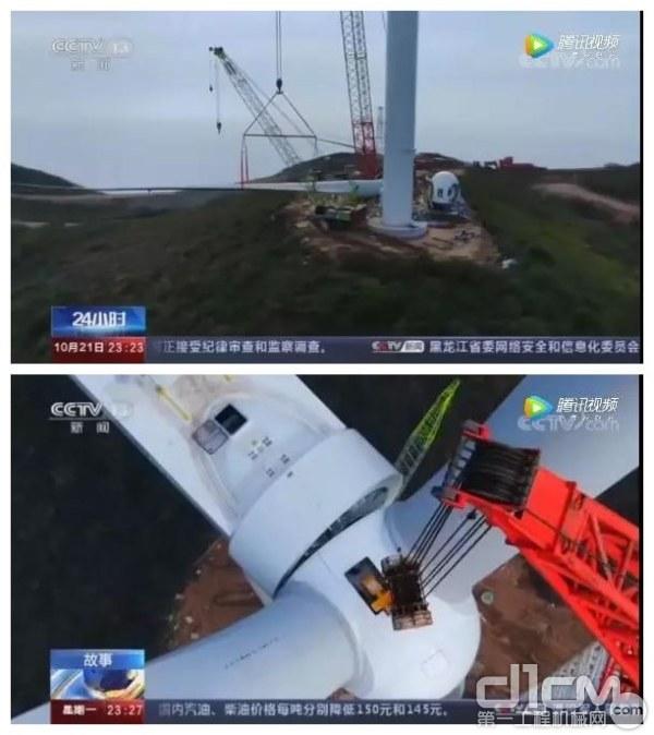 中联QUY650和中联ZCC550H合力安装风电叶片