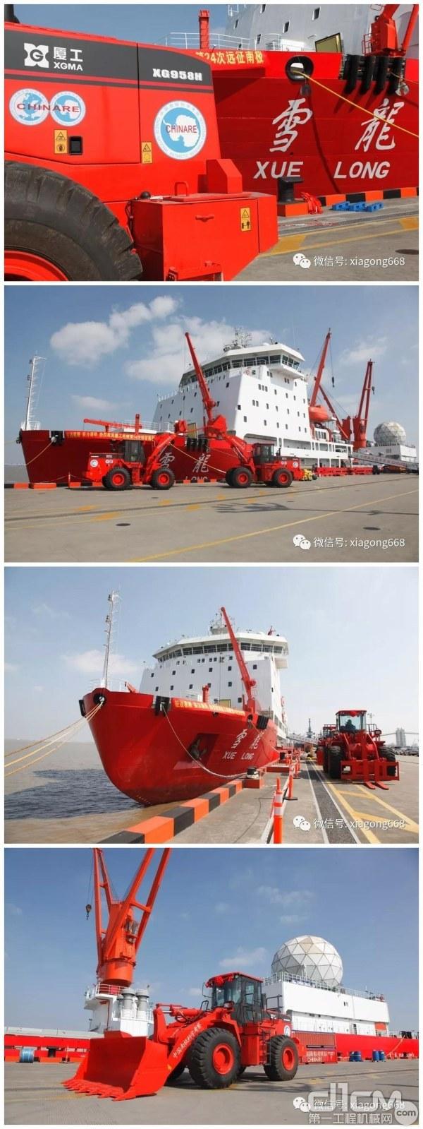 """厦工""""中国红""""设备发往南极"""