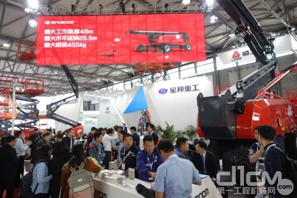 新品GTZZ46J全球最高46米曲臂发布
