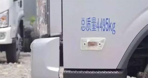 货车车身上的标识