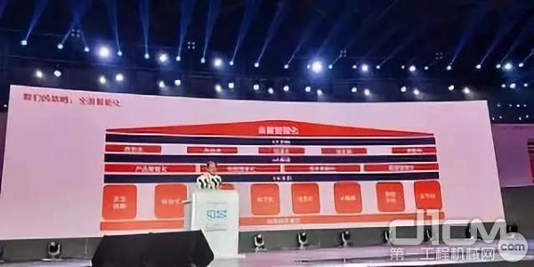 罗维2018年6月在中国国际App博览会上发言