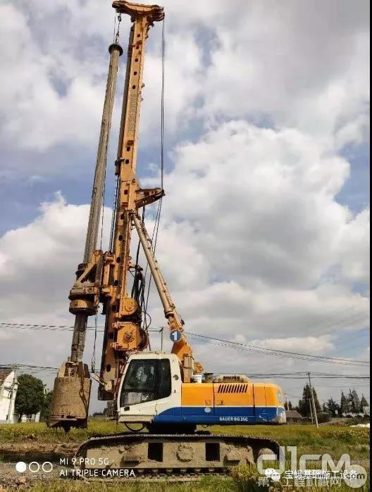 南京铁义华公司运行接近4万小时的宝峨BG 25C钻机