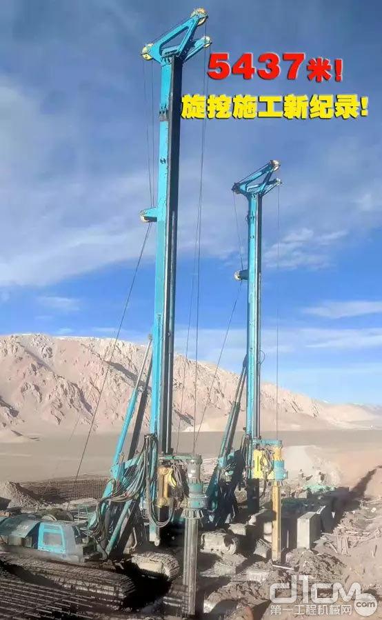 山河智能旋挖施工创下最高海拔施工新纪录
