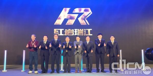 红岩瑞江联合品牌隆重发布 打造全球搅拌车旗舰标杆