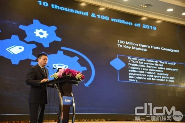 """徐工铲运机械事业部面向全球客户发布的""""一万一亿""""战略"""