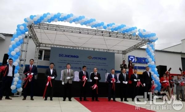 徐工蒙古国备件中心成立