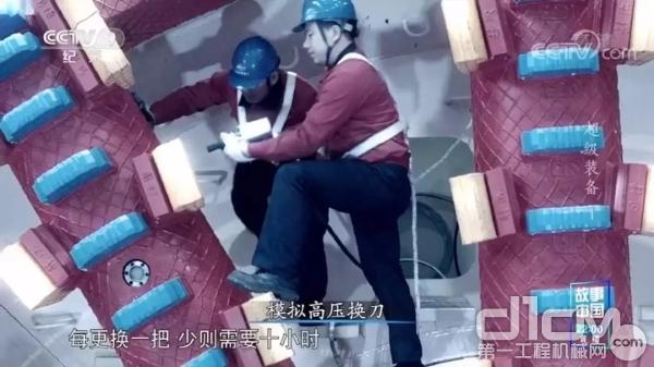 盾构机更换刀具是一项繁琐艰难的工作