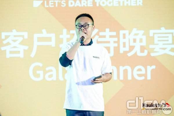 《如果没有你》Haulotte湖南销售Frank(刘华亮)《中国好声音》2019长沙赛区十强